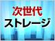 /tt/news/1011/24/news02.jpg