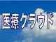/tt/news/1011/30/news10.jpg