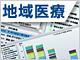 /tt/news/1012/17/news02.jpg