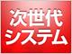 /tt/news/1101/11/news02.jpg