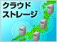 /tt/news/1101/12/news02.jpg