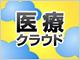 /tt/news/1101/12/news03.jpg