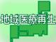 /tt/news/1102/18/news04.jpg
