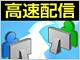 /tt/news/1103/22/news02.jpg