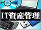 /tt/news/1103/22/news04.jpg