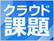 /tt/news/1103/22/news07.jpg