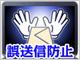 /tt/news/1103/25/news03.jpg