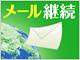 /tt/news/1104/11/news03.jpg