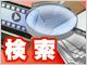 /tt/news/1104/20/news02.jpg