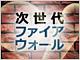 /tt/news/1104/25/news03.jpg