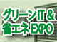 /tt/news/1105/27/news02.jpg