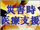 /tt/news/1105/27/news03.jpg