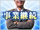/tt/news/1106/03/news02.jpg