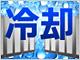 /tt/news/1107/06/news01.jpg
