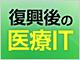 /tt/news/1108/16/news04.jpg