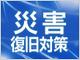 /tt/news/1108/22/news01.jpg
