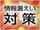 /tt/news/1108/23/news01.jpg