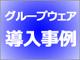 /tt/news/1108/30/news04.jpg