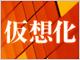 /tt/news/1108/31/news02.jpg