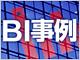/tt/news/1109/14/news02.jpg
