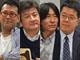 /tt/news/1201/13/news01.jpg