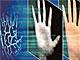 生体認証、NFCに注目iPadに指紋センサー? Appleも参加するハードウェアセキュリティの新潮流