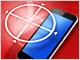 /tt/news/1301/18/news01.jpg