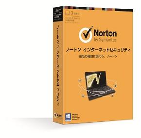 tt_tt_prz_norton01.jpg