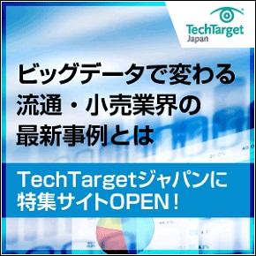 tt_tt_bigdata01.jpg