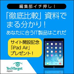 tt_tt_iPad01.png