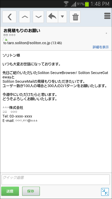 tt_yo_201412_ssm02.png