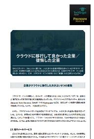 ik_tt_cloud01.jpg