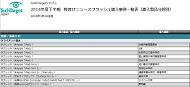 tt_tt_NF1_00.jpg