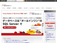 0430_kf_sql_server_190.jpg