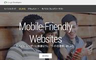 0603_kf_mobile_s.jpg