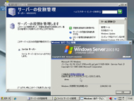 0629_kf_windows_server_s.jpg