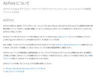 tn_tt_print001.jpg