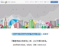 Google Atmosphere Tokyo 2015