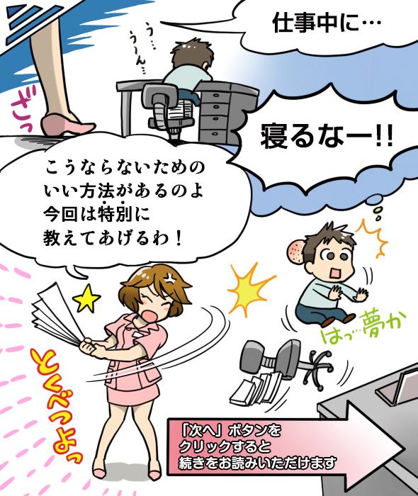 tt_aa_nurse_cut01_04.jpg