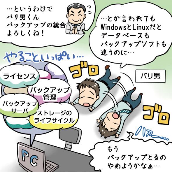 tt_aa_nurse_cut02_02.jpg
