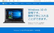 tn_tt_windows10.jpg