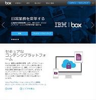 tn_tt_boxibm001.jpg