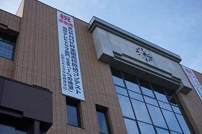 佐野日大中等教育学校