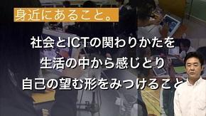 袖ヶ浦高校の永野教諭