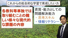 日本デジタル教科書学会会長の片山敏郎氏