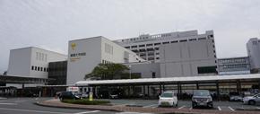 2013年に開学40周年を迎えた愛媛大学医学部