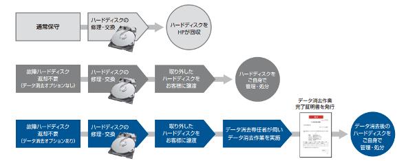 ik_tt_tokyo02.jpg