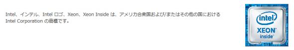 ge_intel_xeon151214.jpg