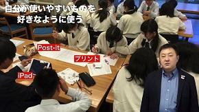 桜丘中学・高等学校の品田 健 副校長