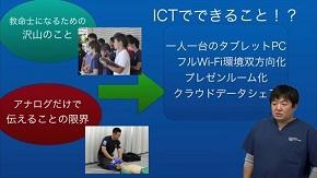 国際医療福祉専門学校の小澤貴裕氏、橋本竜二さん、池亀真紀さん